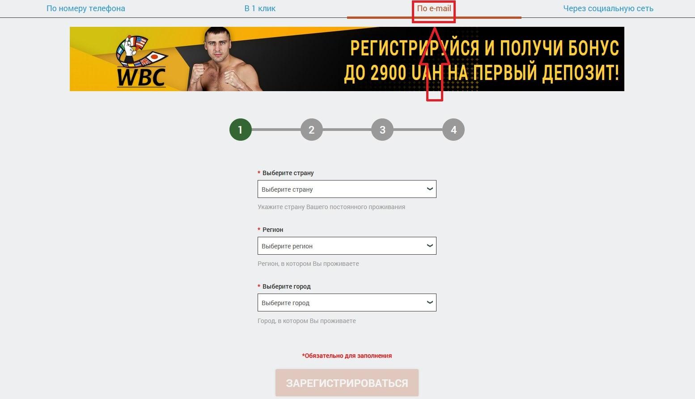 По e-mail