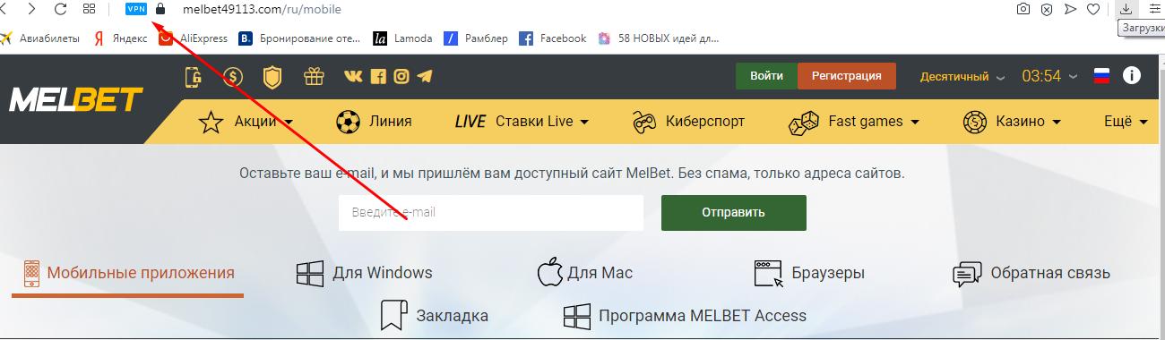 VPN, встроенный в Opera для обхода блокироков