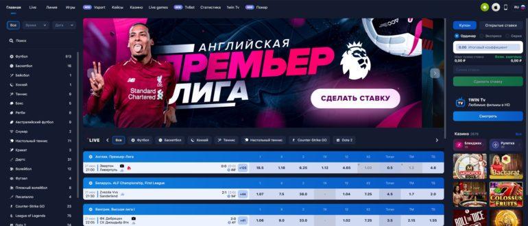 Зеркало официального сайта